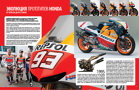 RACEMAG страницы 21-22